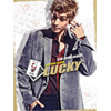 2nd Mini Album Lucky